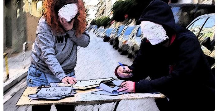 ΚΑΛΕΣΜΑ ΕΛΛΗΝΩΝ ΣΥΓΓΡΑΦΕΩΝ ΑΠΟ ΤΟΝ ΤΕΧΝΟΧΩΡΟ ΕΡΓΟΤΑΞΙΟΝ