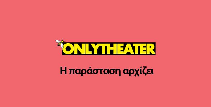Onlytheater