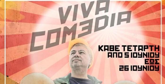 'VIVA COMEDIA'