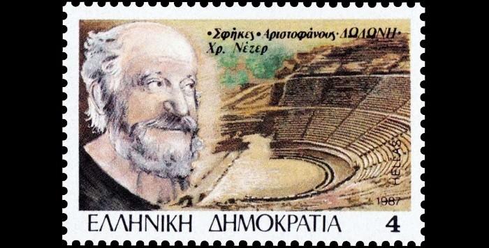 Χ. ΝΕΖΕΡ: Ο ΑΚΟΥΡΑΣΤΟΣ 'ΥΠΗΡΕΤΗΣ' ΤΟΥ ΑΡΙΣΤΟΦΑΝΗ