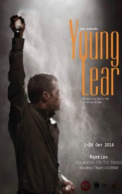 YOUNG LEAR